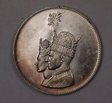 1967 Shah Mohammad Pahlavi & Farah Brilliant Uncirculated Silver Medal