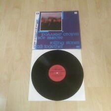 "ROLLING STONES - ALL TOGETHER (1990 RUSSIAN 12"" VINYL ALBUM) MELODIA"
