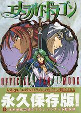 Emerald Dragon Official Fan Mook