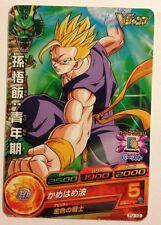 Dragon Ball Heroes Promo PJ-10