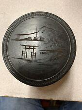 Vintage Japanese Carved Wooden Round Trinket Box