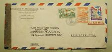 DR WHO 1945 DOMINICAN REPUBLIC AIRMAIL TO USA WWII CENSORED  f32174