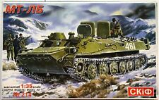 SKIF MT-LB Armored Troop Carrier 1/35 Open 'Sullys Hobbies'