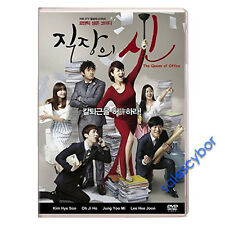 """BUY 5 GET 1 FREE""  The Queen of Office- Korean Drama (4DVDs) GOOD_ENGLISH Subs!"