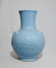 Chinese  Monochrome  Blue  Glaze  Porcelain  Vase      M1118