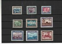 Indonesia mint never hinged Stamps Ref 15686