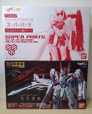 BANDAI DX Chogokin Macross VF-25F Alto Custom Valkyrie + Super Parts Figure MIB