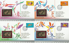 SET OF 4 x 23K GOLD EMBLEM FIRST DAY COVERS 1996 YEAR OF RAT HONG KONG k107uwt2r