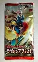 Pokemon Card - XY - Rising Fist Sealed Booster Pack - Japanese - ライジングフィスト
