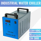 9L CW-3000 Professional Water Chiller for Laser Engravers Markers Cutters 220V