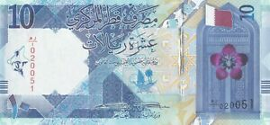 Qatar 10 Riyals 2020 REPLACEMENT رهـ/1 (( 020051))  أحلال - Series Five UNC