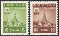 Thailand 1960 WRY/Refugees/Tree/Welfare/Health/Pagoda/Buildings 2v set (n43575)