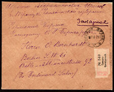 856 RUSSIA TO GERMANY REGISTERED COVER 1923 TROITSK - BERLIN