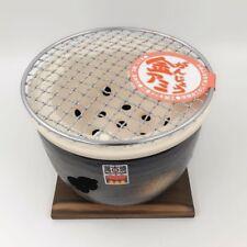 Yakitori BBQ Charcoal Grill Barbecue Hibachi Konro D16.5cmx height 12.5cm