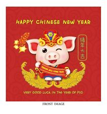 Chinese New Year Cards £2.8 Per Free Delivery 4 Spring Festival,the Year of Pig