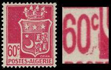 "ALGERIA 150var (Mi183ii)  - Arms of Oran ""Stairs in Tablet Box"" Flaw (pa35650)"