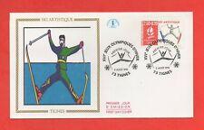 FDC 1991 - XVIe Jeux Olympiques Hiver - ALBERTVILLE 1992 - Ski artistique (1165)