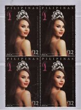 Philippine Stamps 2019 Miss Universe Catriona Gray Block of 4 Mint Never Hinged