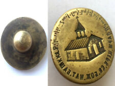 19th c Bashgyugh Բաշգյուղ ARMENIAN CHURCH Sealing Wax Stamper SEAL STAMP Russian