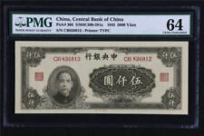 1945 CHINA Central Bank of China 5000 Yuan Pick# 306 PMG 64 Choice UNC