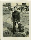 Japan Army old photo Imperial 1942 Pacific War Military Soldier student uniform