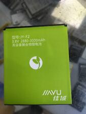 1pcs New Battery For Jiayu JY-F2  2880-3000mAh 3.8 V Cell Phone