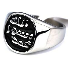 Men's Prophet ring Turkish Islamic Shahada Silver Mohammad Allah Quran Size 7-15
