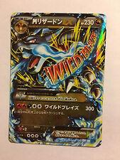 Pokemon Card / Carte M CHARIZARD EX Holo 055/080 RR XY2 1ED