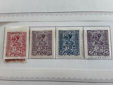 Yugoslavia Croatia Stamp Set 'Perfed & Non - Freedom of Croatia-Slavonia 1918