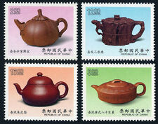 China Taiwan 2696-2699, MNH. Ch'ing Dynasty Teapots from I-Hsing of Kiangsu,1989