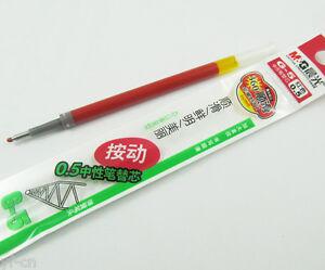 10pcs M&G G5 Retractable Refills For GP-1008 Z1 0.5mm Pipe Gel Ink Pens 3 Colors