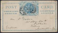 Australia 1984 Two Cents Jubilee Post Card Tied Sidney Ju 12 89 To New Castle