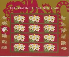 2010 44 cent Chinese New Year full Sheet of 12 Scott #4435, Mint NH