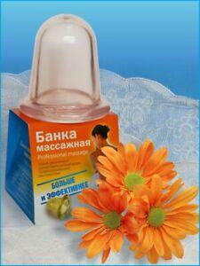 Vacuum Suction Cup Anti-Cellulite Massage Body Correction Large Size