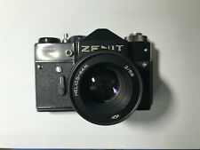 ZENIT TTL Camera with HELIOS44M lens in original box Made in USSR