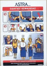 SAFETY CARD ASTRA AIRLINES GREECE BAE 146 2010