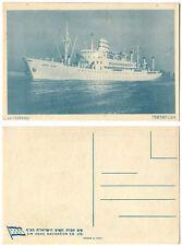 """AK S.S. """"ISRAEL"""" ZIM Israel Navigation Co. Ltd. ungelaufen um 1955"""
