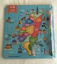 China Airlines Kids Puzzle Taiwan Rare Collectible New