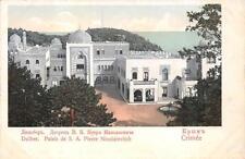DULBER PALACE S.A. PIERRE NICOLAIEVITCH RUSSIA CRIMEA POSTCARD (c. 1910)