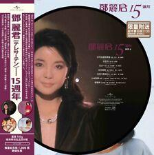 Teresa Teng 15th Anniversary 2-LP Picture Disc 鄧麗君 15週年