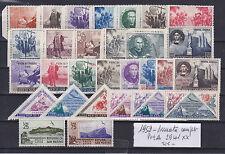 SAN MARINO 1952 ANNATA COMPLETA 29 VALORI NUOVI GOMMA INTEGRA LUSSO