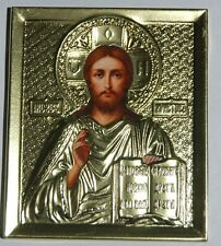 Jesus Christ orthodox blessed icon in a metal frame 7 x 6 cm