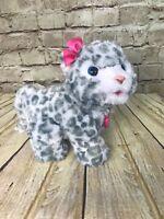 Hasbro Furreal Friends Flurry My Baby Snow Leopard Pet Interactive 2013