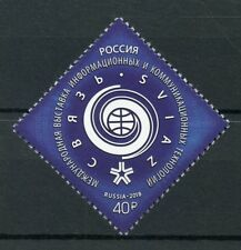 Russia 2018 MNH Sviaz Expo Information & Communication Technology 1v Set Stamps