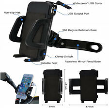 "Universal Motorcycle Bike ATV 2-4.7"" Cell Phone GPS Mount Holder w/ USB Charger"