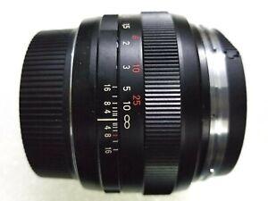 Carl Zeiss Planar T 1.4/50 ZE 51508812 Lens w/ Lens Cap