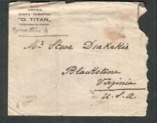 Greece 1926 cover I Titan to Steve Diakakis Blackstone VA