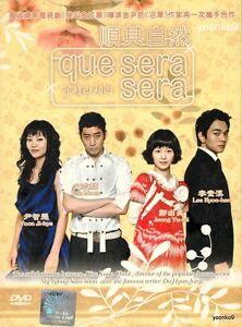 Que Sera, Sera _ Korean (TV series) English Sub _ DVD _ NTSC Region 0 _ Eric Mun