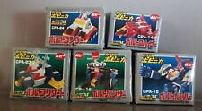 LOT GASHAPON BANDAI POPY POPINICA Voltez VOLTES V CPA VEHICLES 14 24 23 BOX ONLY