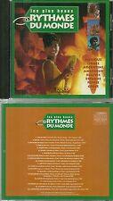 RARE / CD - LES PLUS BEAUX RYTHMES DU MONDE / ARGENTINE / ISRAEL / ESPAGNE